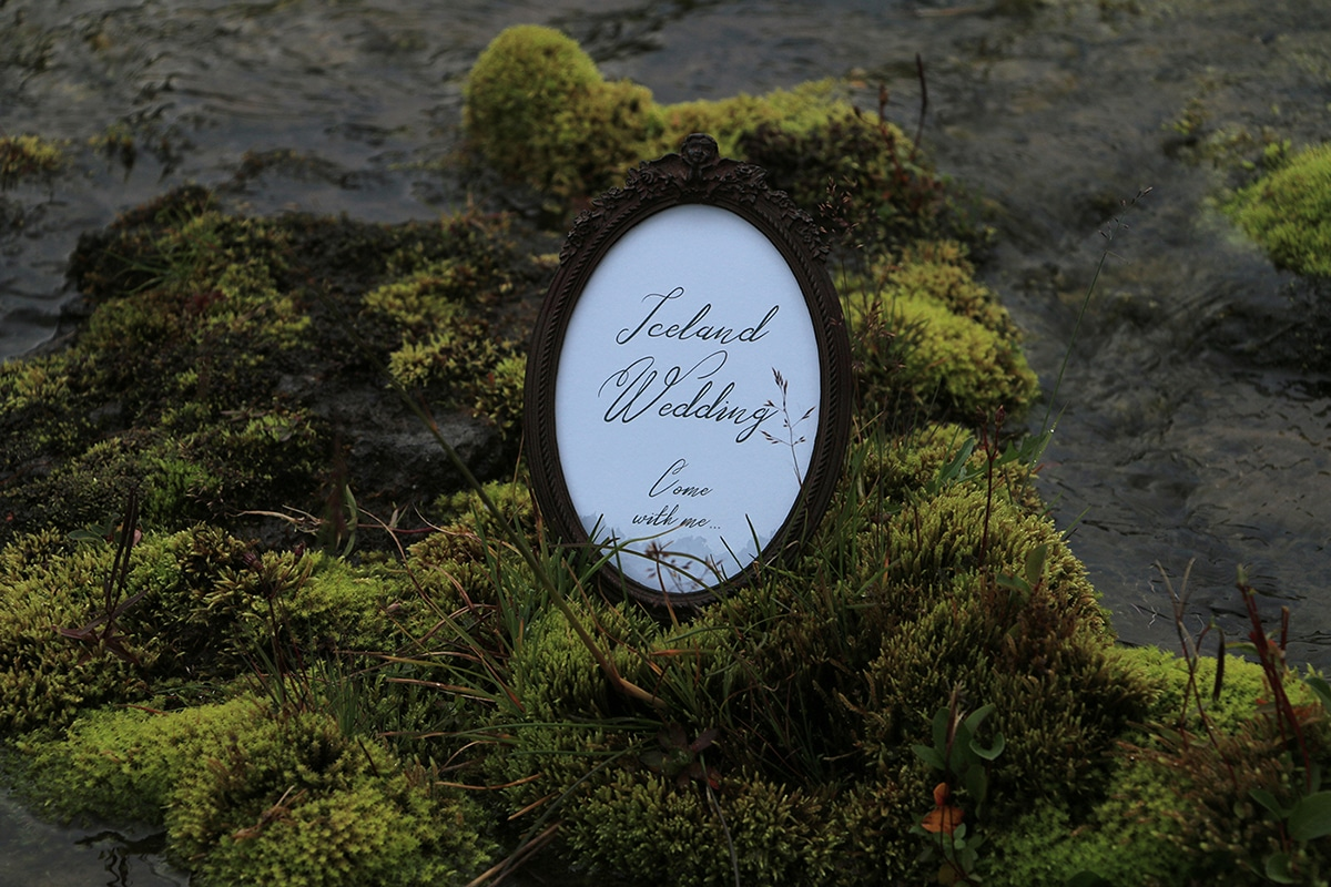 Iceland - a four elements fairytale by eva poleschinski - pic (c) Eva Poleschinski.-papetery by designquartier
